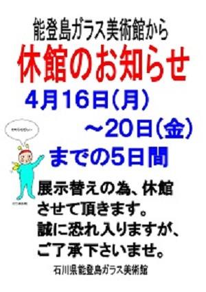 0001_2