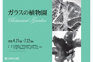Title_botanical1