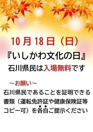 Photo_20201015091301