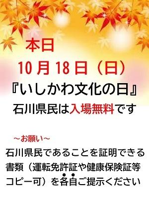 Photo_20201018090901