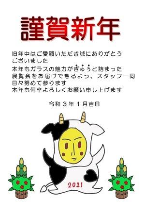 Photo_20201223113001